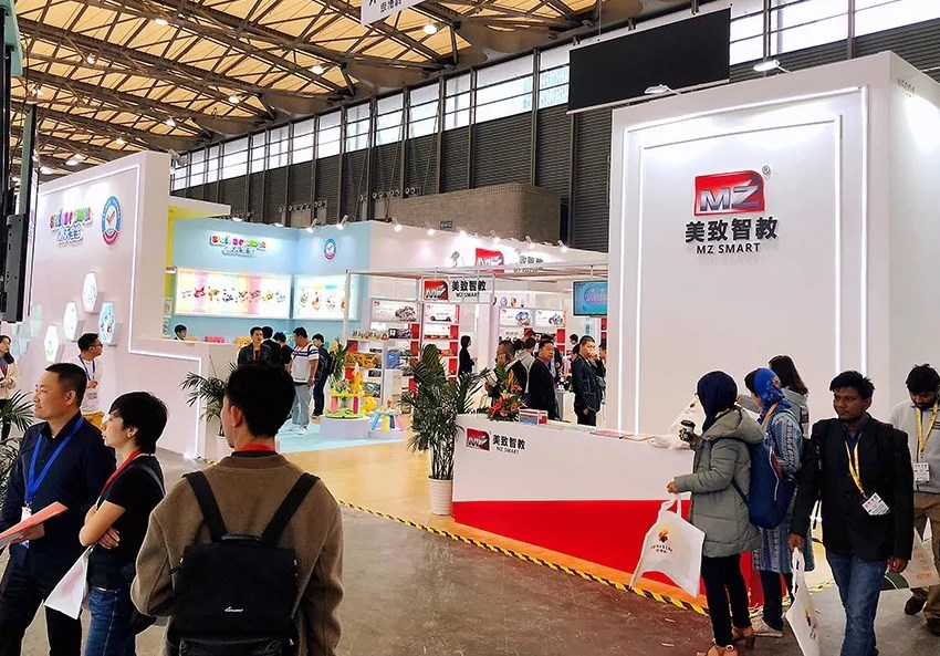 Live report: MZ model to 2018 Shanghai Toy Fair CTE